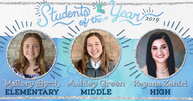2019 Students of the Year Announced
